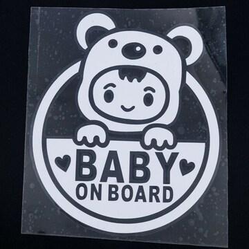 ★ BABY ON ベイビーオンボード in car 哺乳瓶 ロゴ 赤ちゃん