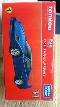 トミカ プレミアム 31 フェラーリ F40 発売記念仕様 未開封 新品 限定品