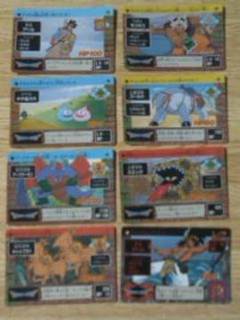 ◆ドラゴンクエスト/カード/13枚