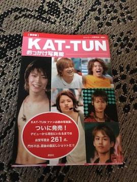 KAT-TUN おっかけ写真館☆保存版☆