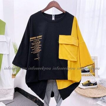 3L4L大きいサイズ/バックロゴ切替Tシャツ/黒カラシ