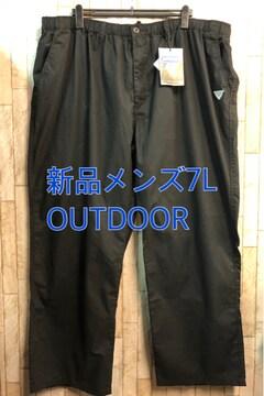 新品☆メンズ7L大きいサイズOUTDOORイージーパンツ黒☆j817