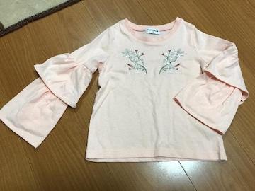 ピンク 長袖Tシャツ 110