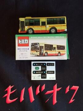 神奈川中央交通オリジナルトミカ