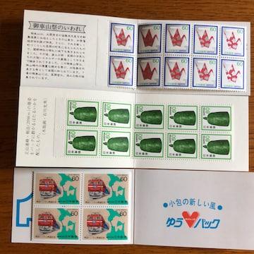 441送料無料記念切手3600円分(60円切手)
