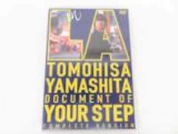 ■DVD『山下智久 in LA ドキュメント of YOUR STEP コンプリートver