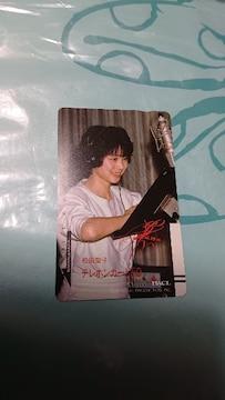松田聖子・テレホンカード・3