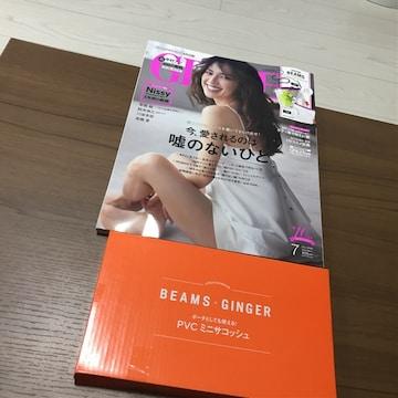 雑誌Ginger付録beamsビームスPVCサコッシュ新品未使用