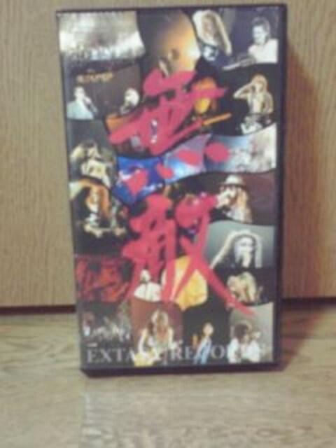 X〔無敵と書いてEXTASYと読む!!〕X JAPAN YOSHIKI  < タレントグッズの