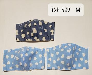 D22 インナーマスク ハート柄 3枚セット 大人用 M(*^^*)ハンドメイド