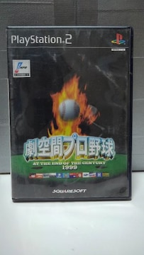 PS2 劇空間プロ野球 AT THE END OF THE CENTURY 1999