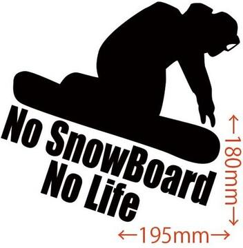ステッカー No SnowBoard No Life (スノーボード)・3