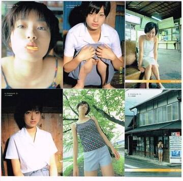 上戸彩 2001イートレジャーjrカード6枚