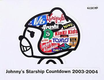 送料込★Web限定販売★Johnny's Starship Countdown 2003-2004