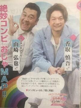 読売新聞の記事