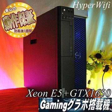 【★i7以上 E5-Xeon+GTX1650ゲーミングPC】フォートナイト◎