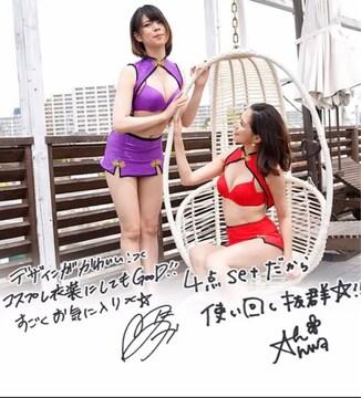 【新品】水着 Mサイズ  赤色