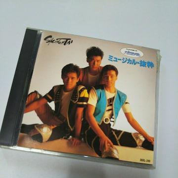 CD少年隊PLAYZONE'87ミュージカルTIME19抜枠送料無料