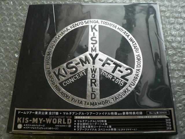 Kis-My-Ft2【2015 CONCERT…KIS-MY-WORLD】初回盤(Blu-ray)新品  < タレントグッズの