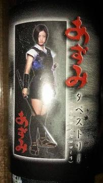 上戸彩 映画『あずみ』タペストリー〈未使用品〉送料無料