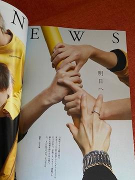 ザテレビジョンカラーズ 2019.2 NEWS グラビア