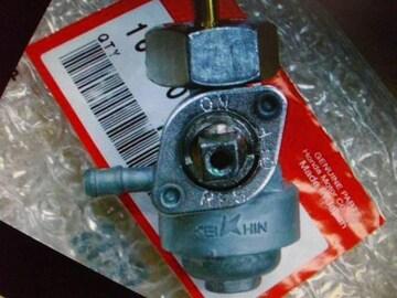 (205A)NSR50/80(AC10・HC06)純正ガソリンコック