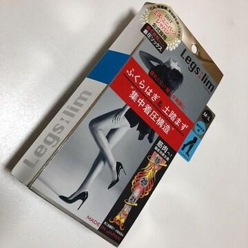 日本製 リベルタ 圧着 靴下 ソックス ロングタイプ おやすみ用