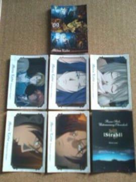 ●マイネリーベ/カード/10枚