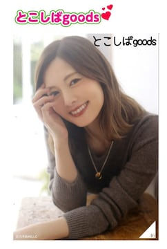 乃木坂46 白石麻衣 F-1 生写真 2020年10月 卒業 WebShop限定