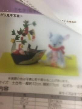 フェリシモ☆和の暮らしミニチュア☆キット☆七夕☆新品未開封