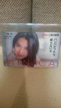 未使用 当時モノ 浅野温子 三菱 ミニカ ライブリィ ミニ テレカ1990
