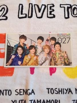Kis-My-Ft2★キスマイ★ファンクラブ会報★No.27