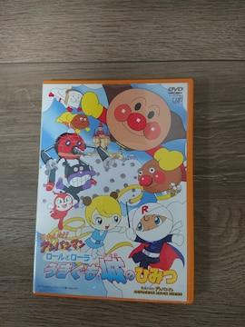 アンパンマン DVD 9
