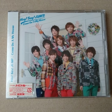 「Come On A My House」初回限定盤1 Hey!Say!JUMP