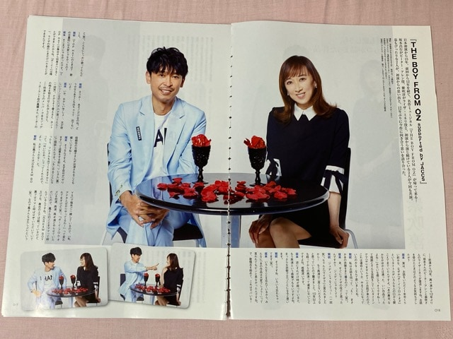 V6 坂本昌行 紫吹淳◆BEST STAGE 2020年5月号 切り抜き 抜無 7P < タレントグッズの
