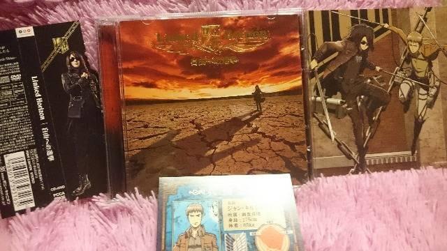 Linked Horzon「自由への進撃」初回/カード+DVD+帯付/サンホラ  < タレントグッズの