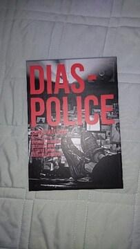 新品同様:ディアスポリス異邦警察DVD-BOX(3枚組)