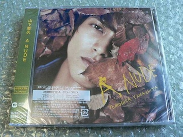 新品未開封/山下智久『A NUDE』初回限定盤A【CD+DVD】他にも出品