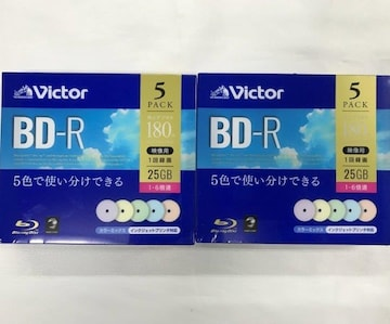 新品★三菱ケミカル BD-R 25GB VBR130RPX5J1 10枚