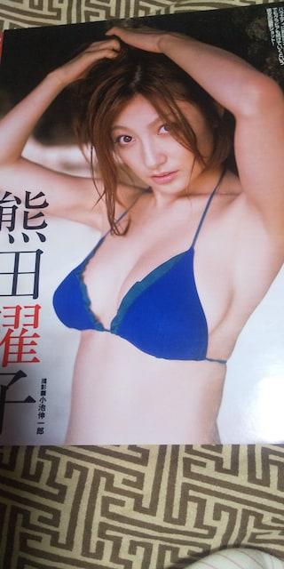 EXciter◆08/3◇Vol.23★浜田翔子/愛川ゆず季/熊田曜子/佐藤和沙