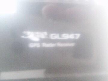 コムテックレーダーGL-947(ソーラー&GPS&2.5インチガメン&リモコン)