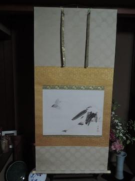 河合玉堂   水墨画(淡彩)  春雪   掛け軸