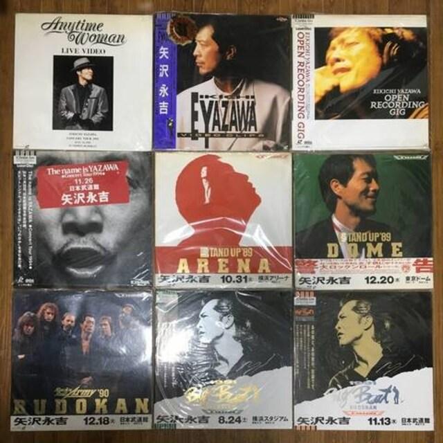 ■【矢沢永吉/EIKICHI YAZAWA】LDコレクション 9枚■  < CD/DVD/ビデオの
