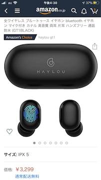 完全ワイヤレスイヤホン Bluetooth 5.0 自動