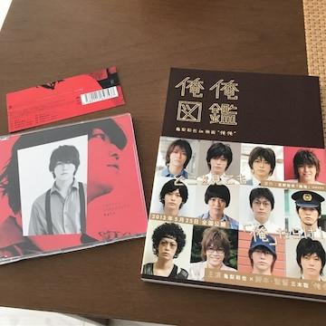 初回限定2枚組DVD妖怪人間ベムRain亀梨和也CD俺俺図鑑 写真集