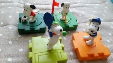 スヌーピー スポーツ おもちゃ4点まとめ売り