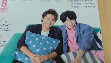 WiNK UP 2017年8月 350号記念号 大野智 知念侑李 忍びの国