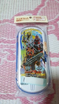 仮面ライダーゴーストトリオセット