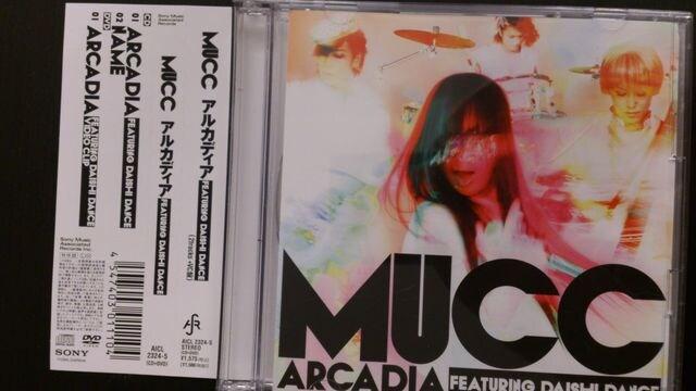 ムック「アルカディア」初回DVD+帯付/DAISHI DANCE MUCC  < タレントグッズの