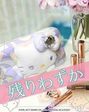 Rady/HELLO KITTYマーブルぷっくりフェイスポーチ/美品